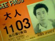 200611_4_002