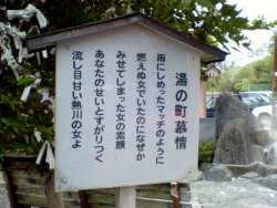 2005_611_1321
